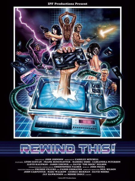 rewind-this-vhs-movie